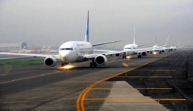 The Study & Survey on Southern Runway & Taxiway Slab of Soetta Airport 1